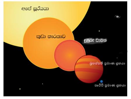 planets-2