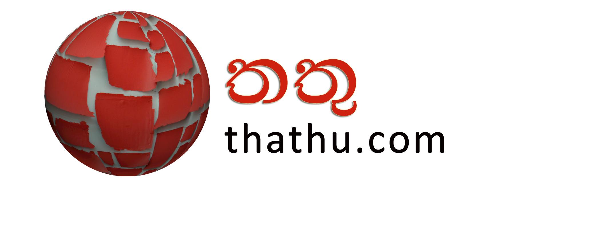 thathu.com